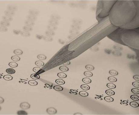 アナタのためだけのTOEICテストのスコアアップ法をお教えします! イメージ1