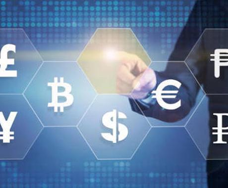 チャンスは今!上昇期待度の高い仮想通貨を教えます 仮想通貨に興味はあるけど何を選んだらよいかわからないあなたへ イメージ1