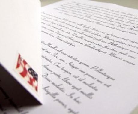 日⇔英 400字→24時間以内 翻訳します ○「血の通った」翻訳へ。○スマホから!写真の原稿でもOK イメージ1