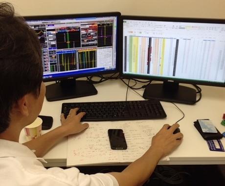初めての安心安全な株式投資教えます 株式投資に興味はあるけど何から始めていいかわからない方! イメージ1