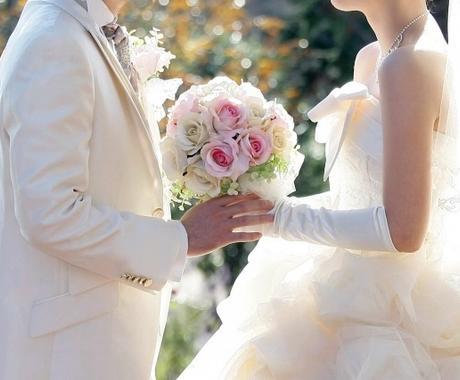 婚期を逃さない!瞬間結婚メソッドをお教えします 婚期を逃して孤独な将来に不安を感じていませんか? イメージ1