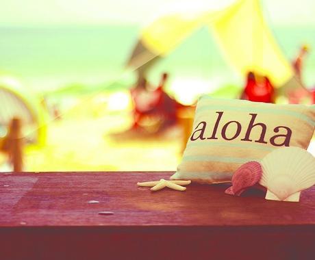 ハワイの英知の力・マナカードが幸せを導きます *迷いや悩みの中から抜け出したいあなたにオススメ イメージ1