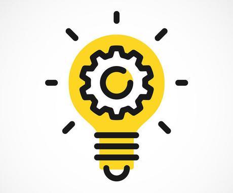 プレスリリースを記事ゼロで獲得する方法教えます プレスリリースに費用をかけることは不要です。 イメージ1