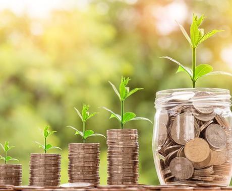 ファイナンシャルプランナーが家計見直しを手伝います 節約&貯蓄マニアが「簡単&すぐに&長く」効く方法だけを厳選! イメージ1