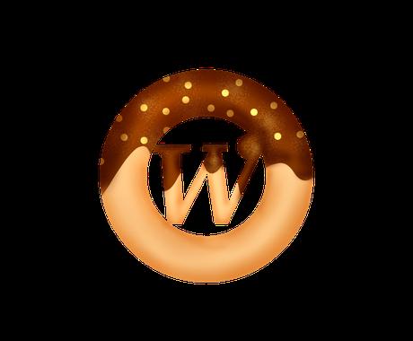 WordPressマニュアルを低価格で提供します 自分でホームページを作る際のお供ににご利用ください。 イメージ1