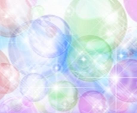 【魔女の占い・神の警告】現役霊感タロット占術師 イメージ1