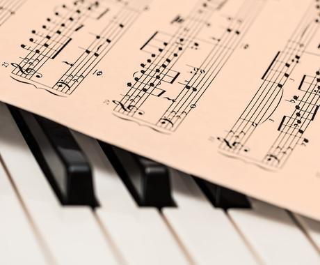 結婚式用のアーティスト音楽をISUM申請代行します 業界最安 正規許諾業者が結婚式の音源許可を取ります イメージ1