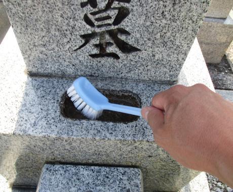 京都のお墓掃除・お墓参り代行します 京都のお墓参りが難しい方のために心を込めてお参りいたします イメージ1