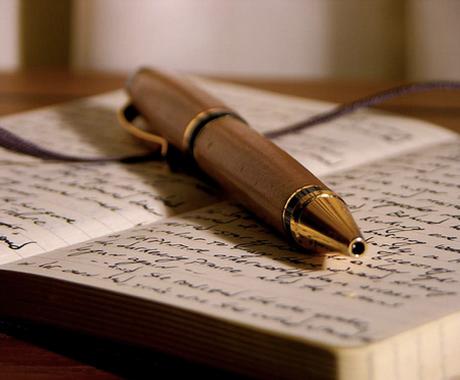 現役ライターがブログ執筆いたします 文章がほしい人、キャッチコピーを求めている人 イメージ1