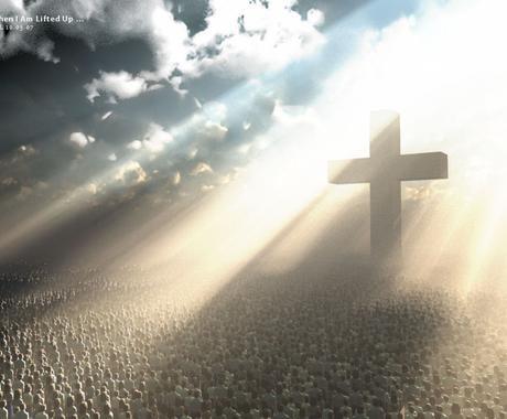 心身・物・お財布・人間関係~魂まで全て面倒見ます ♰神の恩寵ヒーリング♰ 大いなる愛&光をあなたに イメージ1