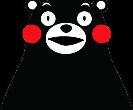 さしより、熊本弁に翻訳しますけん。 イメージ1