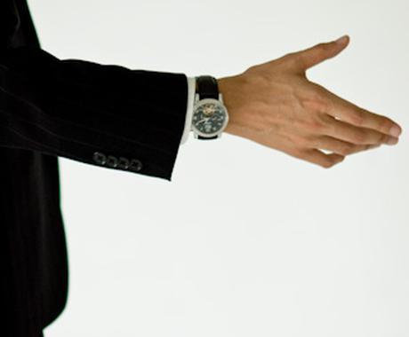 Web系企業の就職・転職・スキルアップなどの相談に乗ります。 イメージ1
