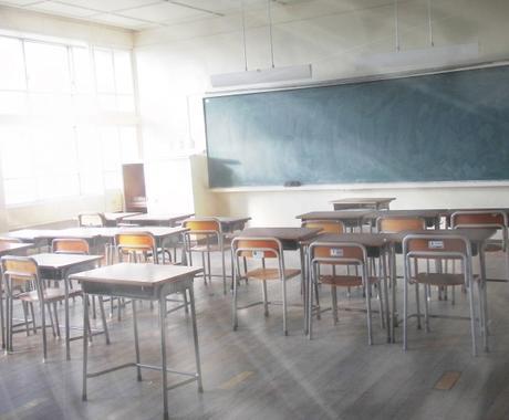 教員採用試験の人物対策します 模擬授業、場面指導、面接&面接カード。。。採用後押しします! イメージ1