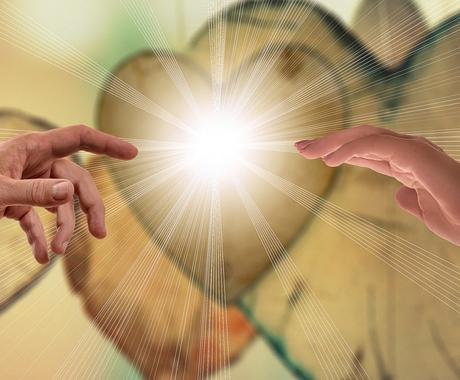 お相手と結ばれたいですか?霊術にて想い届けます 特別限定残り11人!千円で施術します。【霊視有】 イメージ1