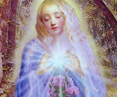 天使ヒーリングであなたの心をクリーニングするお手伝い(3日間)必要なのはお名前と生年月日だけ。 イメージ1