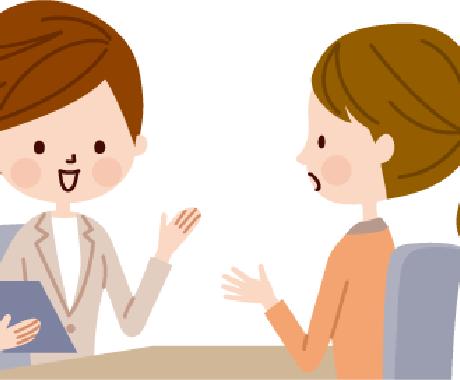 3回分/就活・キャリア/ビデオ通話で相談に乗ります 人材開発のプロ/キャリアカウンセラーが誠実に対応します イメージ1