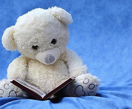 あなたにあった自己啓発本・実用書探します どんな本が悩みを解決してくれるのかわからない!って方。 イメージ1