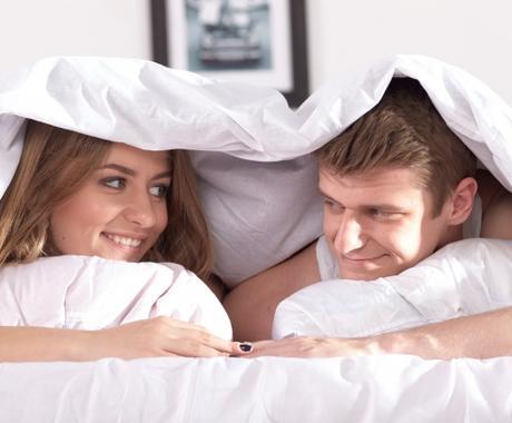 夫側レスに悩むあなたへ、レス解消法を教えます 最近、夫が求めてこない…なんで?という方にオススメです イメージ1