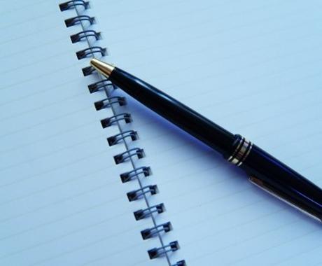 うまくお手紙がかけない。そんな方へ文章の代筆、添削、アドバイスをいたします。 イメージ1