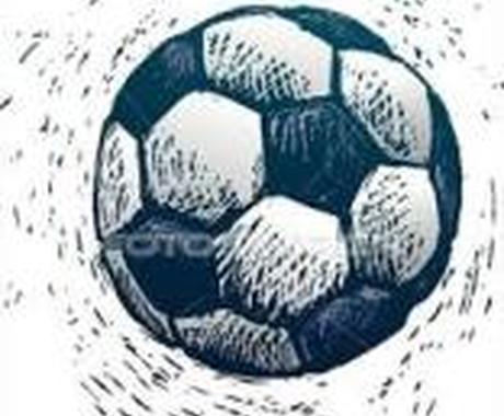 サッカー(リフティング)上達ノウハウ イメージ1