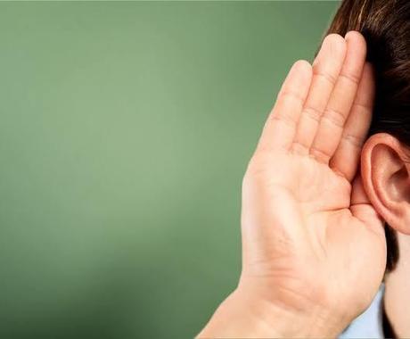 ひたすら話を聴きます モヤモヤ・悩みを抱えている人へ〜コーチングで心をスッキリ〜 イメージ1