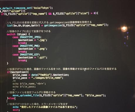【プログラミング初心者向け】プログラミングの学習方法に関する相談受けます! イメージ1
