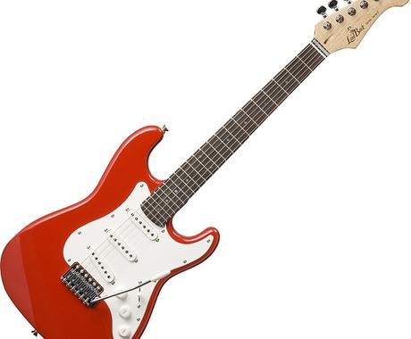 趣味でギター、ベースを始めてみたい方!!! イメージ1