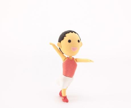 あなたがやりたいダンスのジャンル教えます! イメージ1