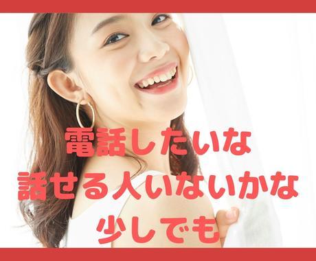 リラックスタイムを♡現銀座ホステスがお話伺います 日本最高峰のクラブが集まる銀座ホステスとお話し出来ます イメージ1