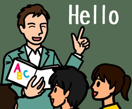 早稲田卒が英語の大学受験対策をお手伝いします 元 英語塾講師がアメリカからオンライン家庭教師をします! イメージ1