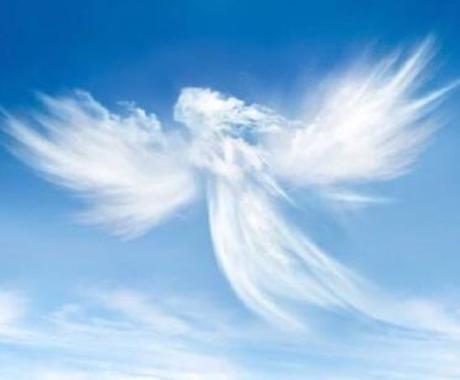 あなたの守護天使からのアドバイスをお伝えします。 イメージ1