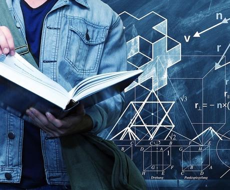 大学物理・数学の問題の解答作成・質問対応いたします 現役物理系大学院生が,わかりやすく丁寧にお教えします! イメージ1