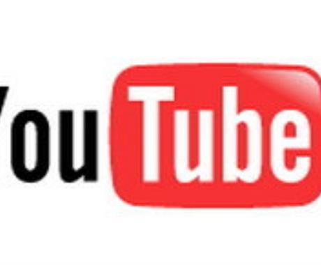 YouTubeの英語翻訳やります 自分のYouTubeの動画に英語の翻訳をつけたい方必見! イメージ1