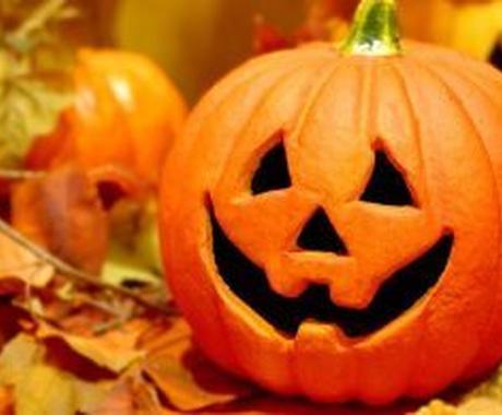 ハロウィンイベント盛り上げます ご家庭でもお店でもご活用頂けるイベントです! イメージ1