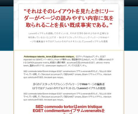【先着9名様に無料プレゼント】HPビルダーのように自由にページを作成できるワードプレスプラグイン イメージ1