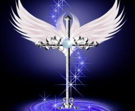 光の杖名前リーディング®により、あなたの魂のコードにアクセスし、お名前を読み解きます。 イメージ1