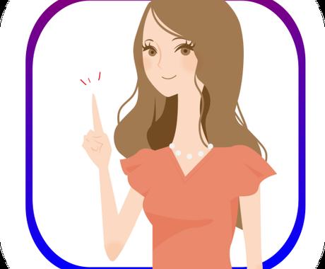 【ブログやツイッターより効果抜群!】スマホアプリで宣伝! イメージ1