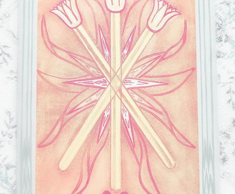 残り2名様限定★守護天使からのメッセージを伝えます 貴方を見守る守護天使や守護霊からのメッセージをチャネリング★ イメージ1