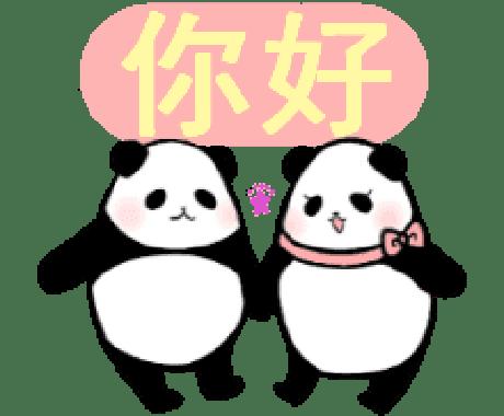 中国語を教えます 初心者の方 マンツーマンで発音をしっかり学びたい方 イメージ1
