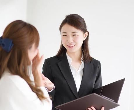 ベンチャー経営者がベンチャーに受かる対策をします 面接だけでなく、ベンチャーの実情などもお話できます。 イメージ1