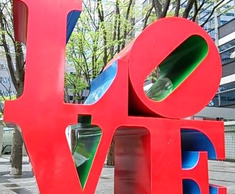 値下げ♥️大好きな人との運命・愛を縁結びします ●恋愛成就、運命の人と出会い、仲直り、復縁の状況改善パワー● イメージ1