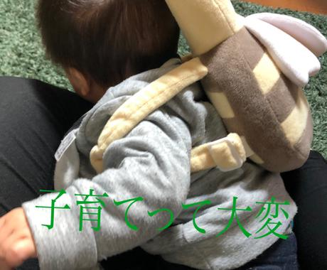 妊婦さん相談乗ります 8ヶ月の男の子ママが妊娠生活の不安解消します。 イメージ1