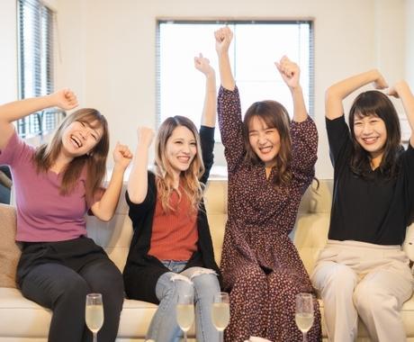 友達やコミニティの仲間と仲良くなる方法おしえます コミュニケーションの達人から教えてもらった3つのスキーム+α イメージ1