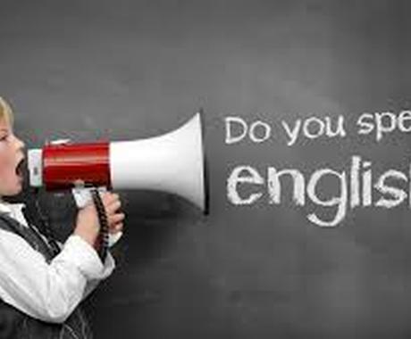 英語の発音の基礎を伝授します お試しコースで、発音の基礎の習得をエスコートします。 イメージ1