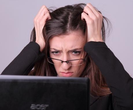 IT/PCトラブル、ITの課題を安価で解決します Win/Mac/linux等のIT/PCトラブルに対応 イメージ1