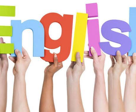 英語文章と中国語文章の添削をします 苦手な英中文の添削をネイティブスピーカーがサポートします! イメージ1