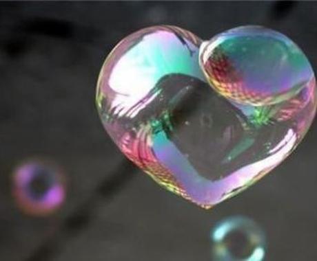 恋の前進と恋愛成就♡あなたの守護天使から贈られる愛のメッセージ イメージ1