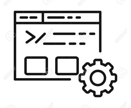 スプレッドシートで自動業務システム作ります データ管理、データ加工。日頃の手作業はシステムに丸投げ!! イメージ1