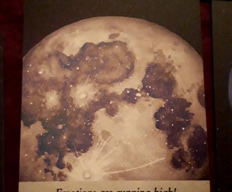 お悩みに対しムーンオロジーオラクルカードで答えます 月の力が込められた美しいオラクルカードです。 イメージ1