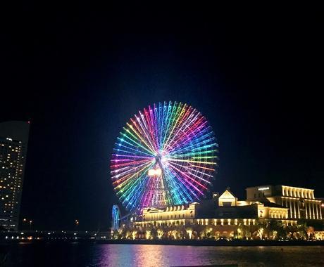 【横浜周辺】綺麗な写真つきでエリア紹介記事を執筆します! イメージ1